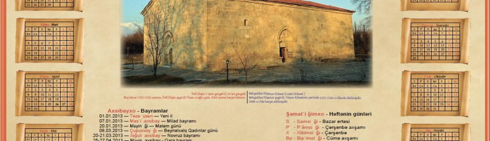 Подготовлен для издания первый  удинский Календарь -Tumargir на 2013 г.