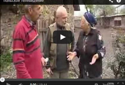 Кавказская  Албания  и  удины  глазами  польских  документалистов