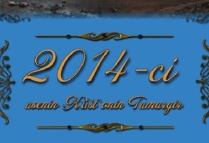 Ко дню Рождества Христово подготовлен и выпущен   Удинский Христианский Календарь (Тумаргир) на 2014 год