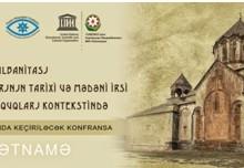Сегодня в Баку начала работу международная научная конференция на тему «Историческое и культурное наследие Кавказской Албании в контексте прав человека»