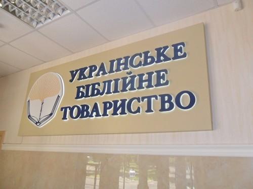 kiev2014_03