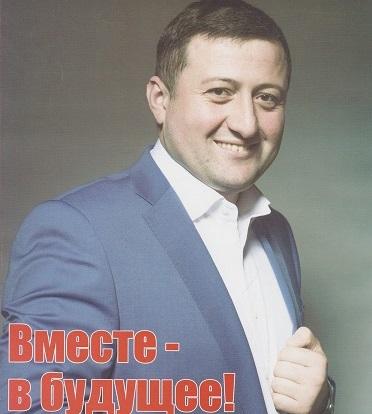 Представитель удинской общины города Шахты Ромен Даллари избран в депутаты городской думы .