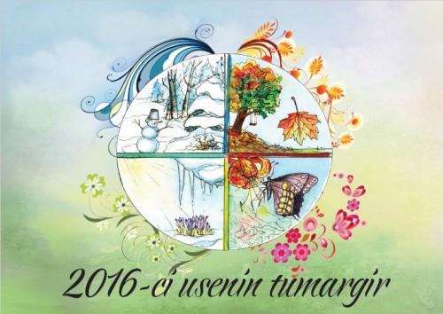 kalendar_2016