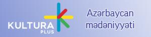 Интернет-телевидение «Kulturaplus»
