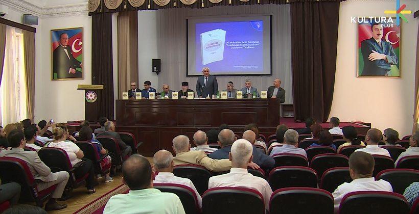 Президент Ильхам Алиев: «Для нас мультикультурализм является национальной политикой и образом жизни»