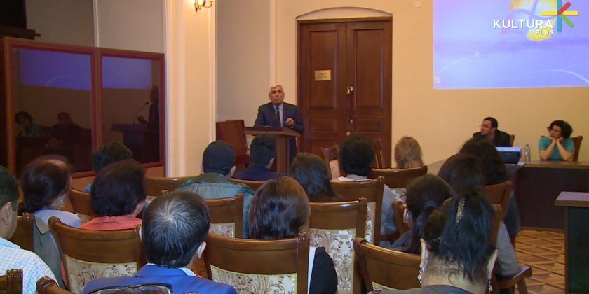"""""""Azərbaycanın multikultural modeli"""" mövzusunda seminar keçirilib"""