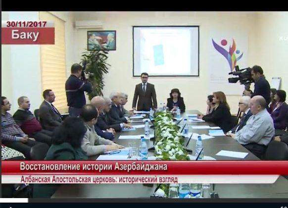 Восстановление истории Азербайджана