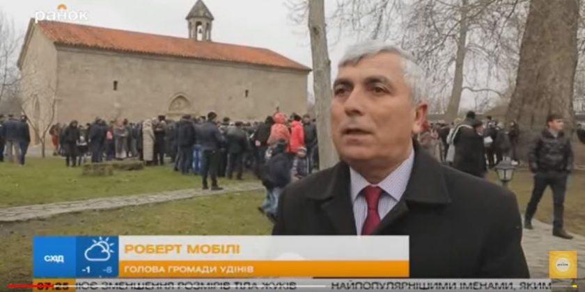 Удины: история одного народа.  Украинский телеканал ИНТЕР.