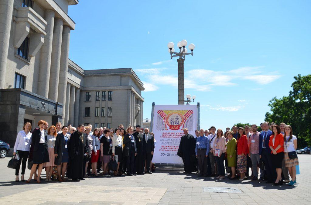 30-31 мая 2019 года в городе Минске  состоялись XXV Юбилейные международные Кирилло-Мефодиевские чтения на тему: «Наследие святых Кирилла и Мефодия в мировой духовной культуре».