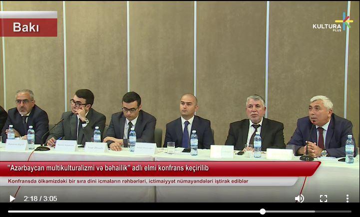 «Azərbaycan multikulturalizmi və bəhailik» adlı elmi konfrans keçirilib / Новость/ Видео, Канал, KULTURAPLUS.AZ